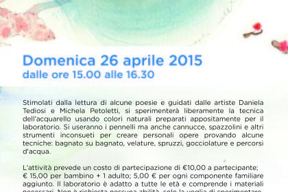 lab_acquarelli-05